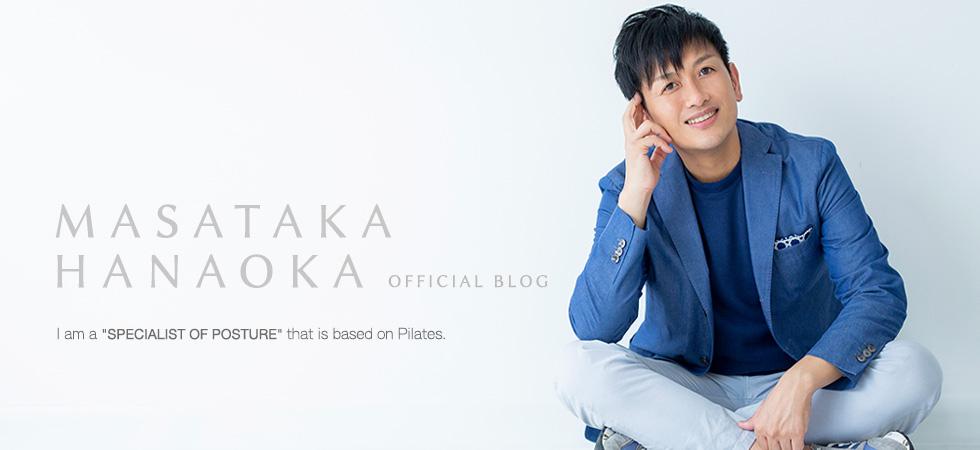 花岡正敬オフィシャルブログ